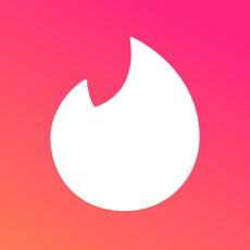 iOS Haven